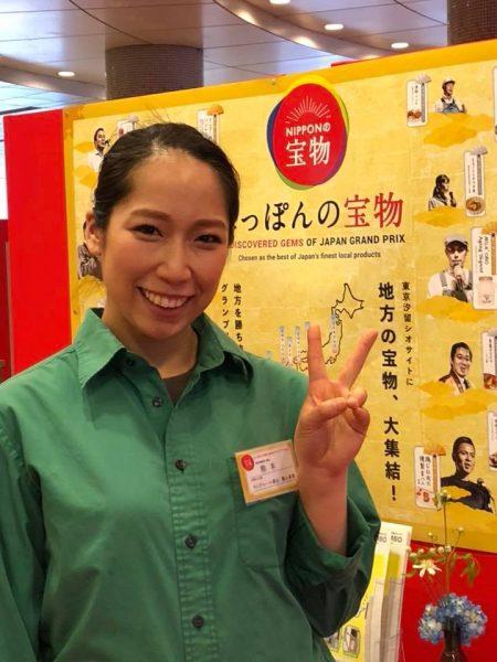 にっぽんの宝物JAPANグランプリ2018クッキング部門準グランプリ受賞 モンヴェール農山熊本モンヴェールポーク贅沢おつまみ盛り