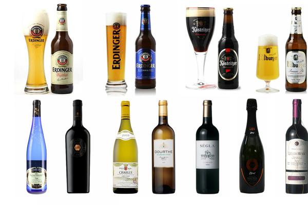 ドイツビール&ワイン紹介