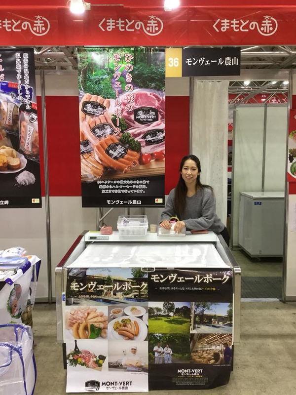 岩田屋出店&スーパーマーケットトレードショー出展