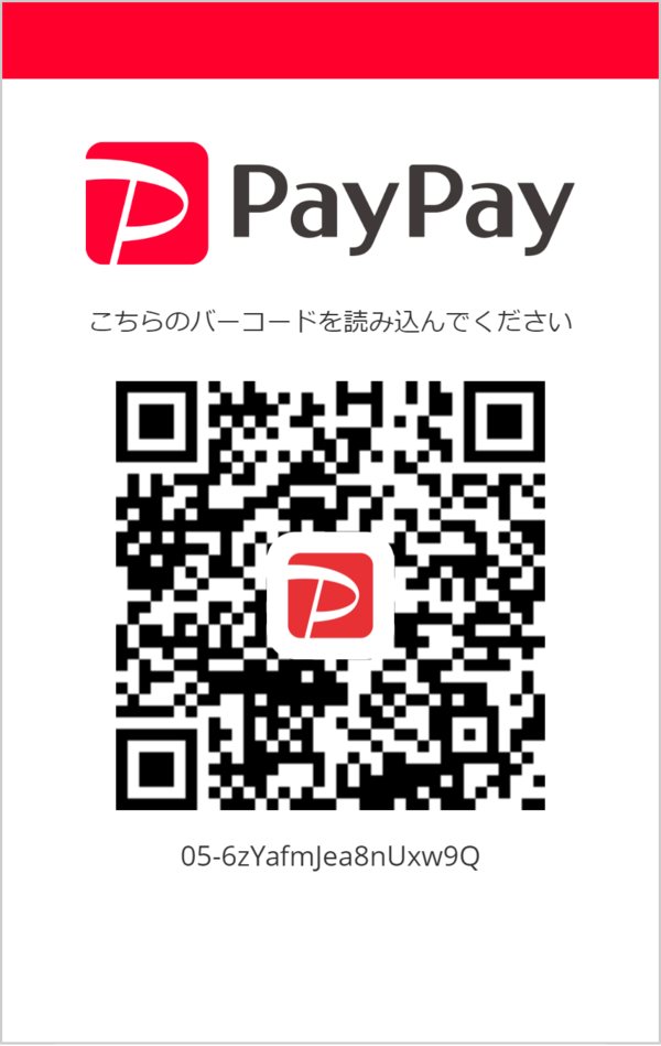 お取り寄せの支払い方法が増えました!