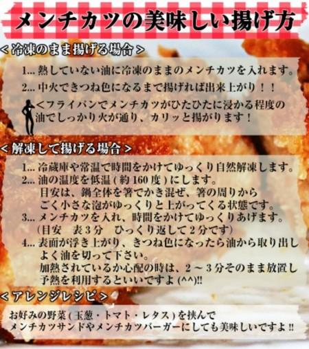 【送料込】贈答用 熊本県生産直売 自家製メンチカツ&ロースカツセット【E-4】モンヴェールポーク
