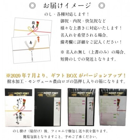 ネット限定【送料込】簡易ギフト 冷凍 熊本県生産直売 NEWおつまみセット【ST-04】