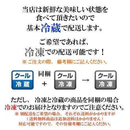 【送料込】贈答用 モンヴェールポーク焼肉セット【M-3】