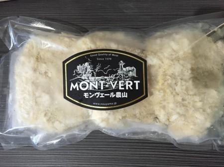 敬老の日・贈答用 モンヴェールポーク 手作りハンバーグ&メンチカツセット【M-9】