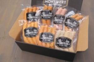 贈答用 モンヴェールポーク手作りソーセージ8種類 腸詰めセット【E-6】